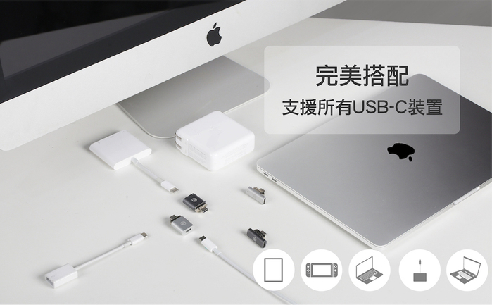 OneMore|iEasy USB-C磁吸轉接頭 Magnetic Adapter(銀色)