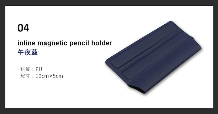 (複製)Inline Holder Apple Pencil 磁吸筆套 - 紅色