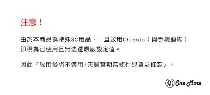 (複製)Chipolo|Chipolo ONE 防丟小幫手 -黃