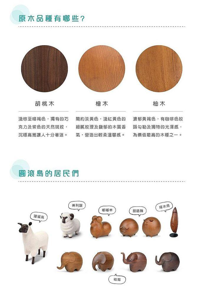 (複製)KD科定|文創小品_木餐盤_大_胡桃木款_任選2入_砧板、麵包盤、起司盤