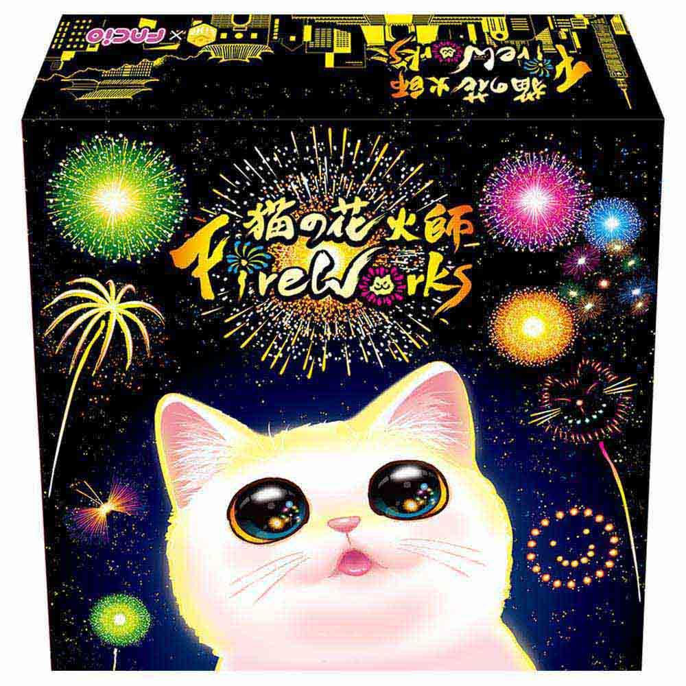 你好桌遊|貓喵花火師 Fireworks