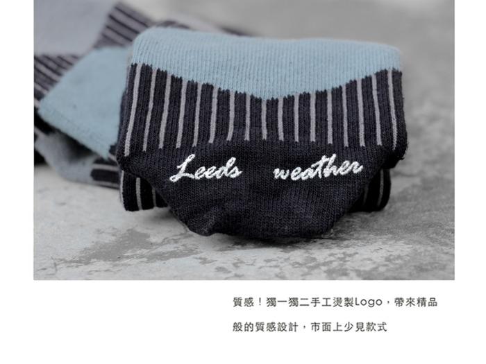 Leeds weather|Polygiene®消臭抑菌襪 ( 幾何條紋黑灰 )