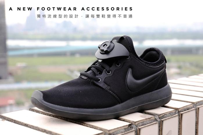 Buron|TWISTA™ 反轉鞋鈕-輕鬆扭轉,快速穿脫,免綁鞋帶,安全至上!