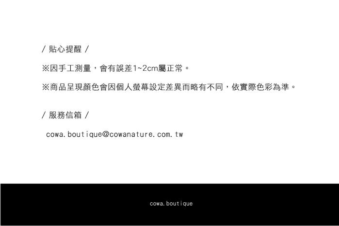 COWA|牛革鞋拔