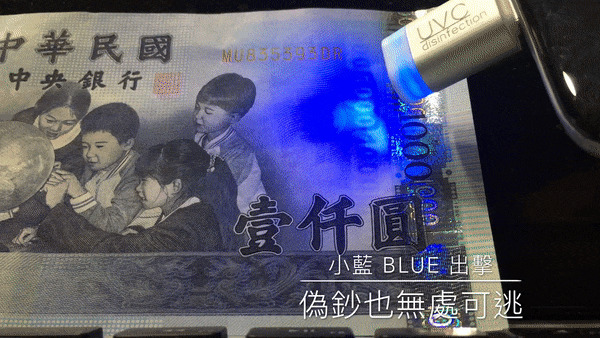 Horicreate|小藍Blue UV微型即時殺菌器(Lightning / Type-C)