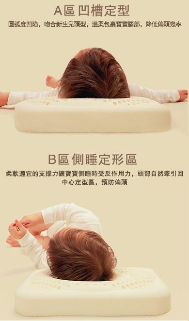 泰之語 Taistory|Natural Latex Pillow 高低顆粒按摩枕-成人款-TS001