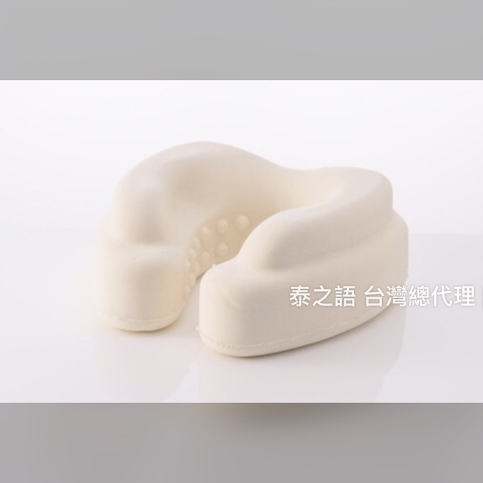 泰之語 Taistory|Natural Latex Pillow  3D U型頸枕-成人款-TS011