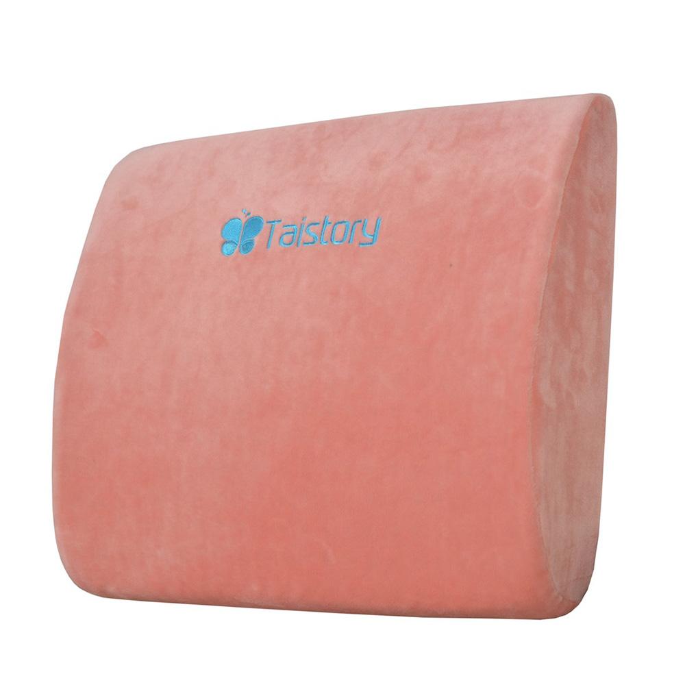 泰之語 Taistory|Natural Latex Pillow 乳膠多功能靠墊-TS013