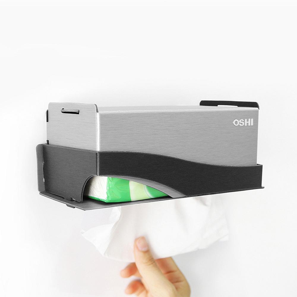 OSHI Box Plus+面紙盒架-銀黑色(大)