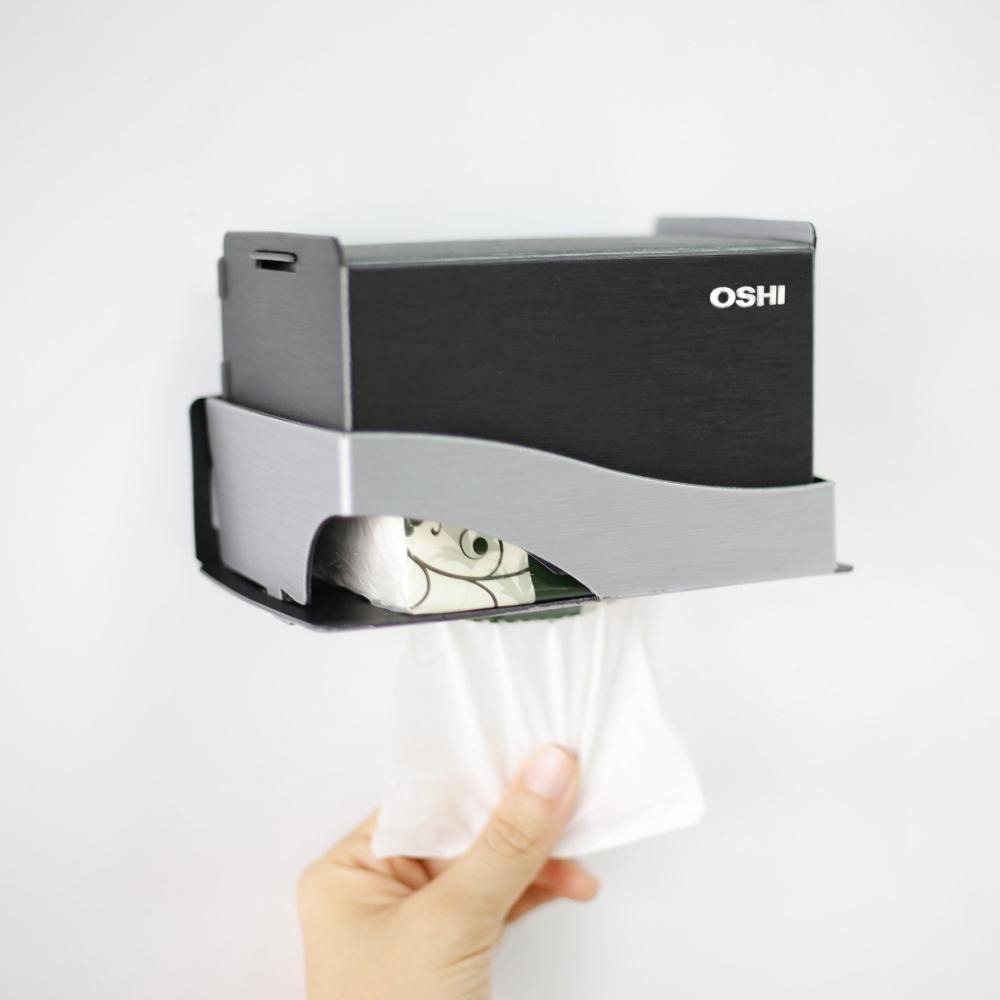 OSHI Box Plus+面紙盒架-黑銀色(小)