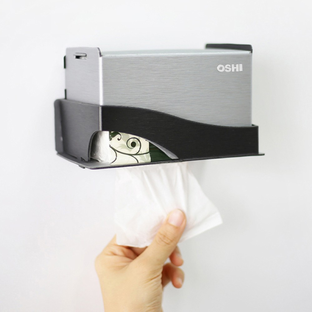 OSHI BoxPlus+面紙盒架-銀黑色(小)
