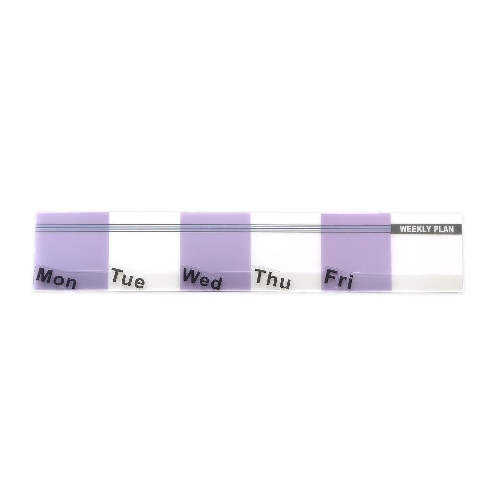 OSHI | 螢幕備忘版-造型紫