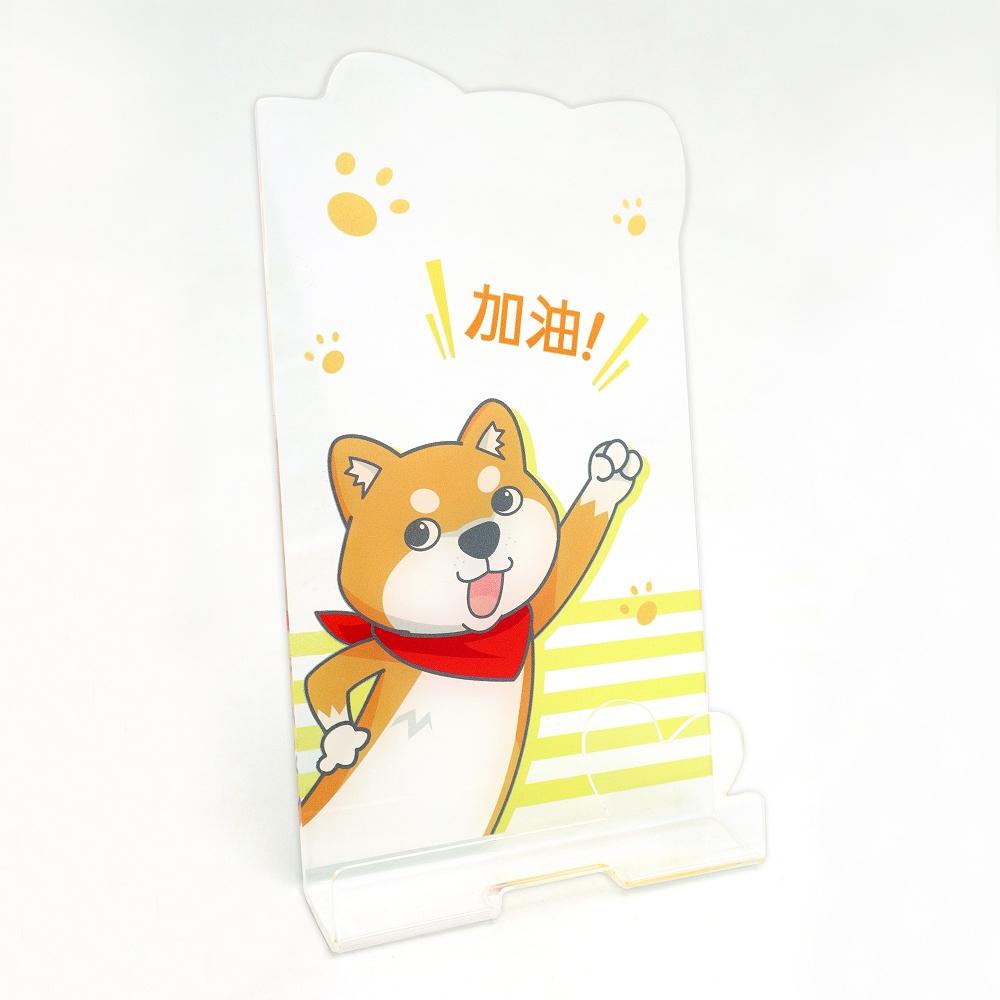 OSHI | 電腦螢幕側邊留言板-柴犬米路加加油