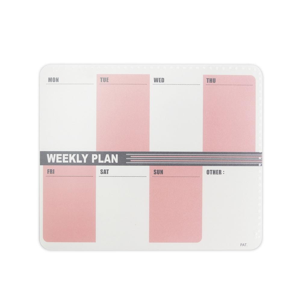 OSHI | 雙層滑鼠墊-週計劃(粉)