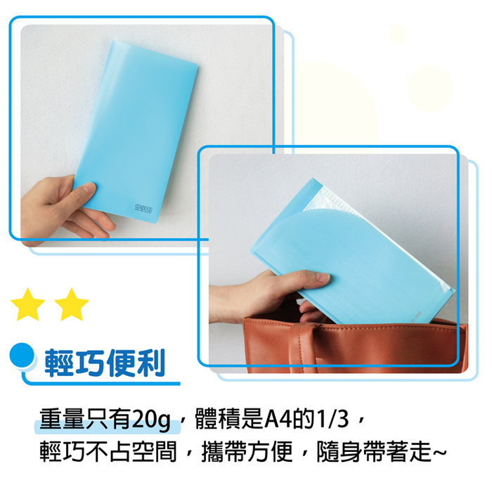 OSHI|萬用收納夾-口罩夾(3入組)