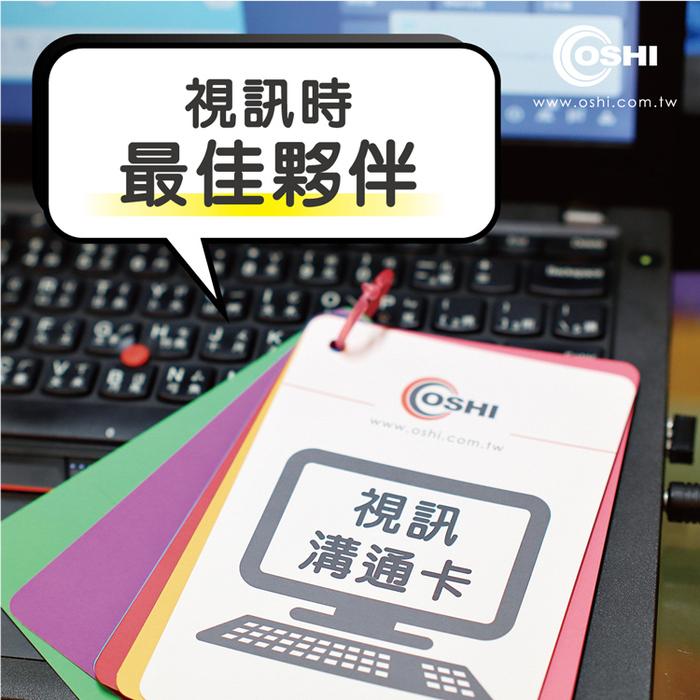 (複製)OSHI 聖經筆筒-附留言夾(2入組)
