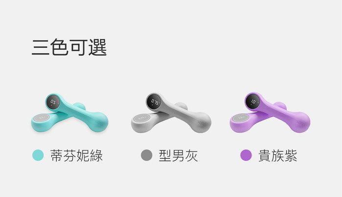 Move It|Beat 智能帶氧運動啞鈴(型男灰)