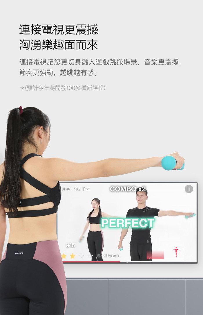 Move It|Beat 智能帶氧運動啞鈴0.5kg(貴族紫)