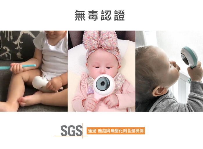 (複製)Lollipop|Smart Baby Camera智慧型幼兒監視器(棉花糖粉)