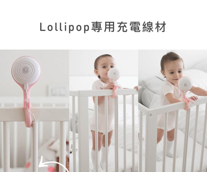 (複製)Lollipop 專用設計款壁掛附卡扣三組