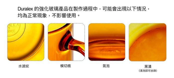 Duralex|法國強化玻璃杯Gigogne把手款(220ml / 6入組 / 透明)