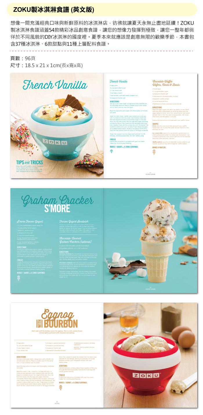 ZOKU|製冰淇淋食譜(英文版)