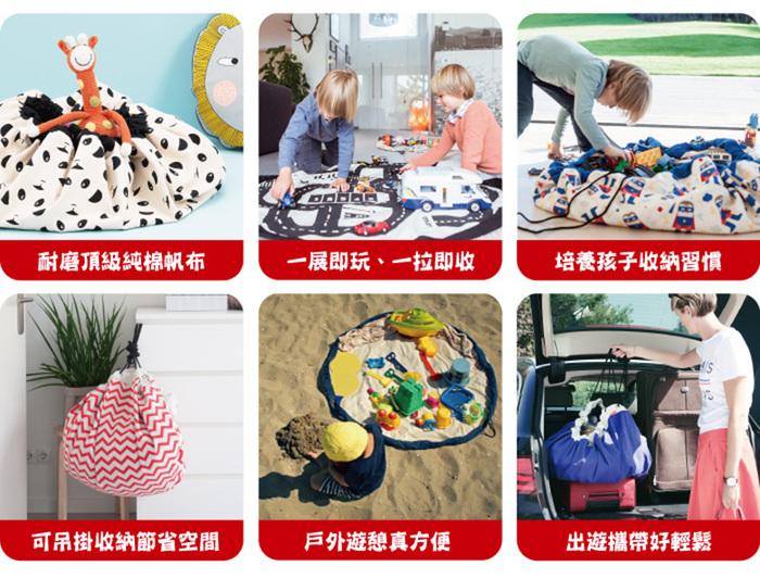 Play & Go|玩具整理袋 - 菱格灰