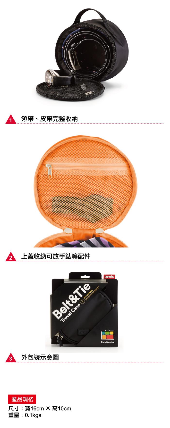 Lapoché|圓筒整理袋-綠