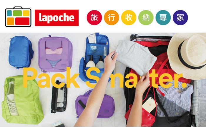 Lapoché|貼身衣物收納袋-黑色