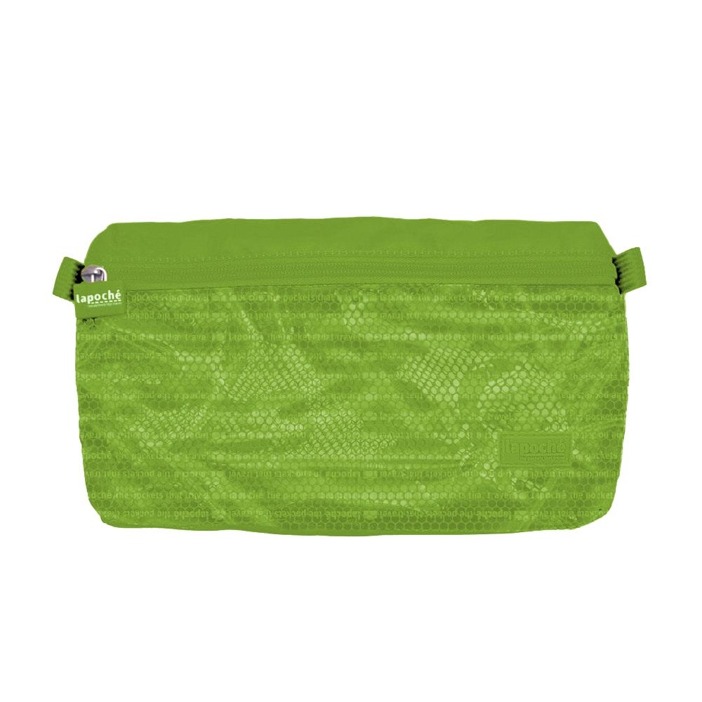 Lapoché|防潑水收納包(小)-綠色