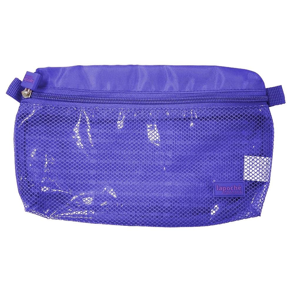 Lapoché|防潑水收納包(大)-紫色
