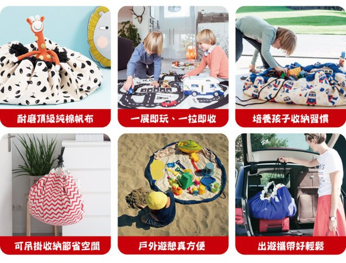 Play & Go|玩具整理袋-幾何圖形芥末黃
