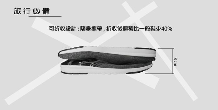 Nextllen|4in1 折折鞋 (夕陽紅)