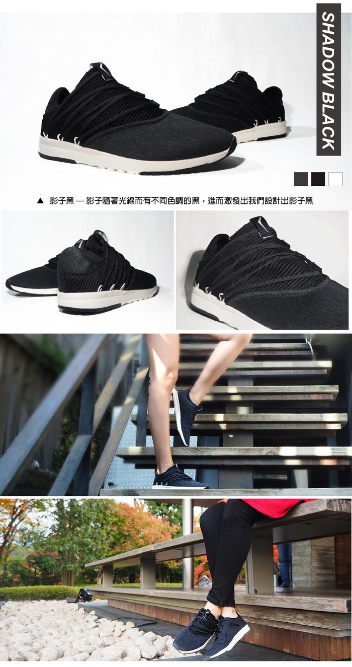 (複製)NEXTLLEN|4in1 百變折折鞋-影子黑 Shadow Black