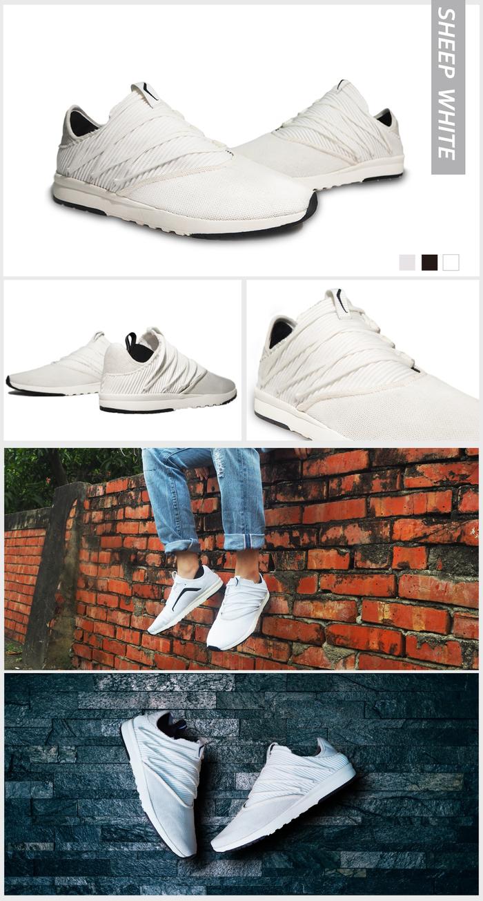 白鞋收藏系列 - 4in1折折鞋 // 綿羊白 SHEEP WHITE