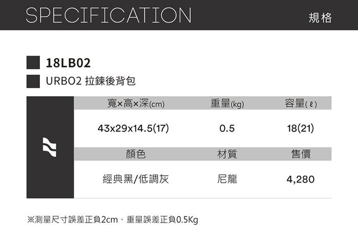 LOJEL|RUBO2 可擴充大開口機能電腦公事包/ 輕旅行包 ( 經典黑)