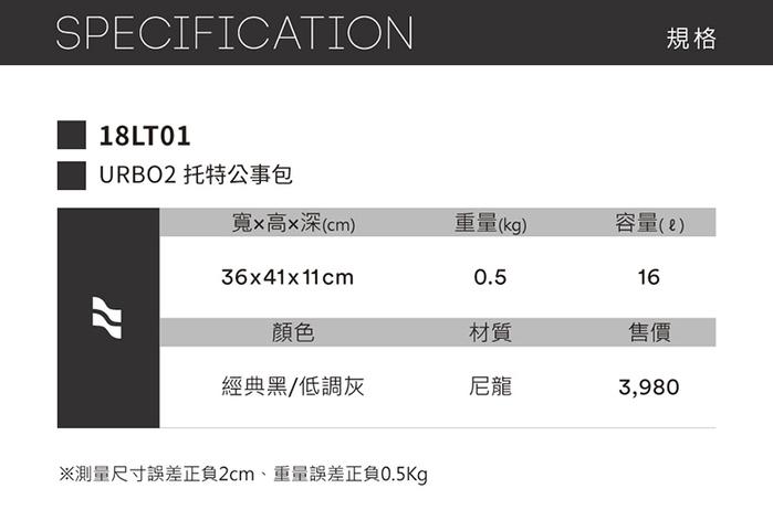 (複製)LOJEL|RUBO2 可擴充大開口機能電腦公事包/ 輕旅行包 ( 經典黑)