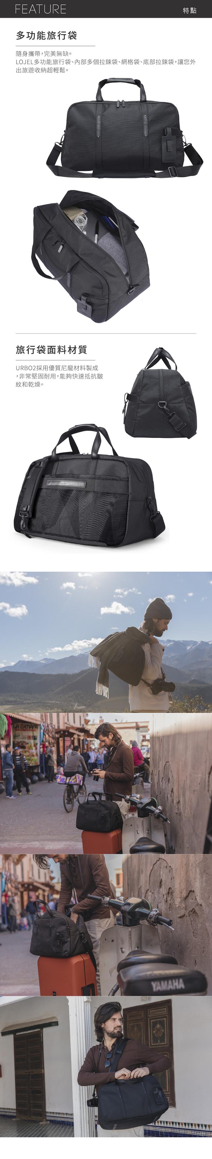 (複製)LOJEL|RUBO2 肩背托特公事包/輕旅行包 ( 經典黑)