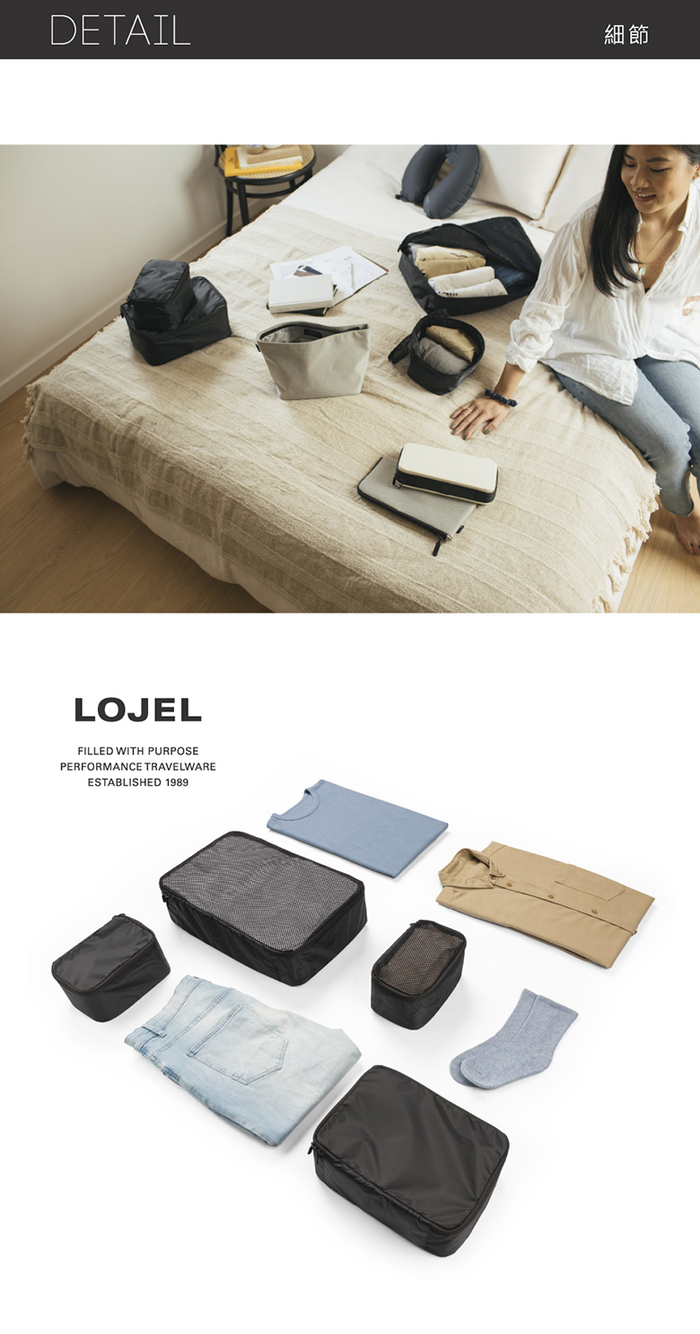 (複製)LOJEL|Dry Bag 防水袋(紅色)