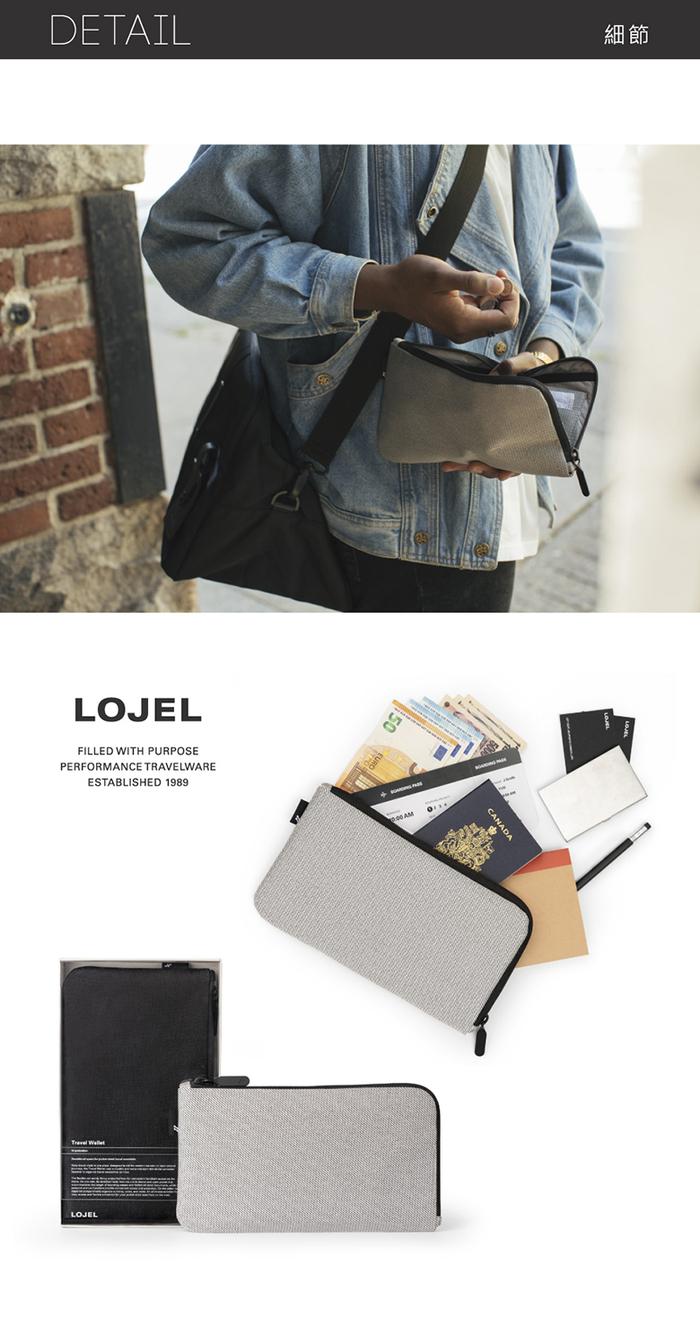 (複製)LOJEL|Travel Organizer 硬殼盥洗包(黑色)