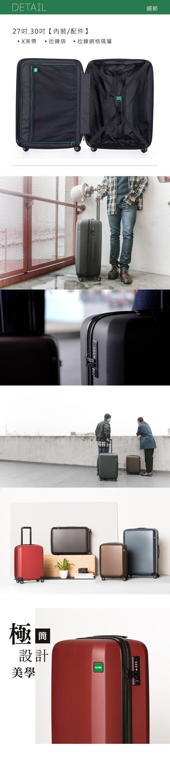 (複製)LOJEL|EXOSIII 軟硬結合 前開袋防盜拉鍊箱 30吋(黑色)