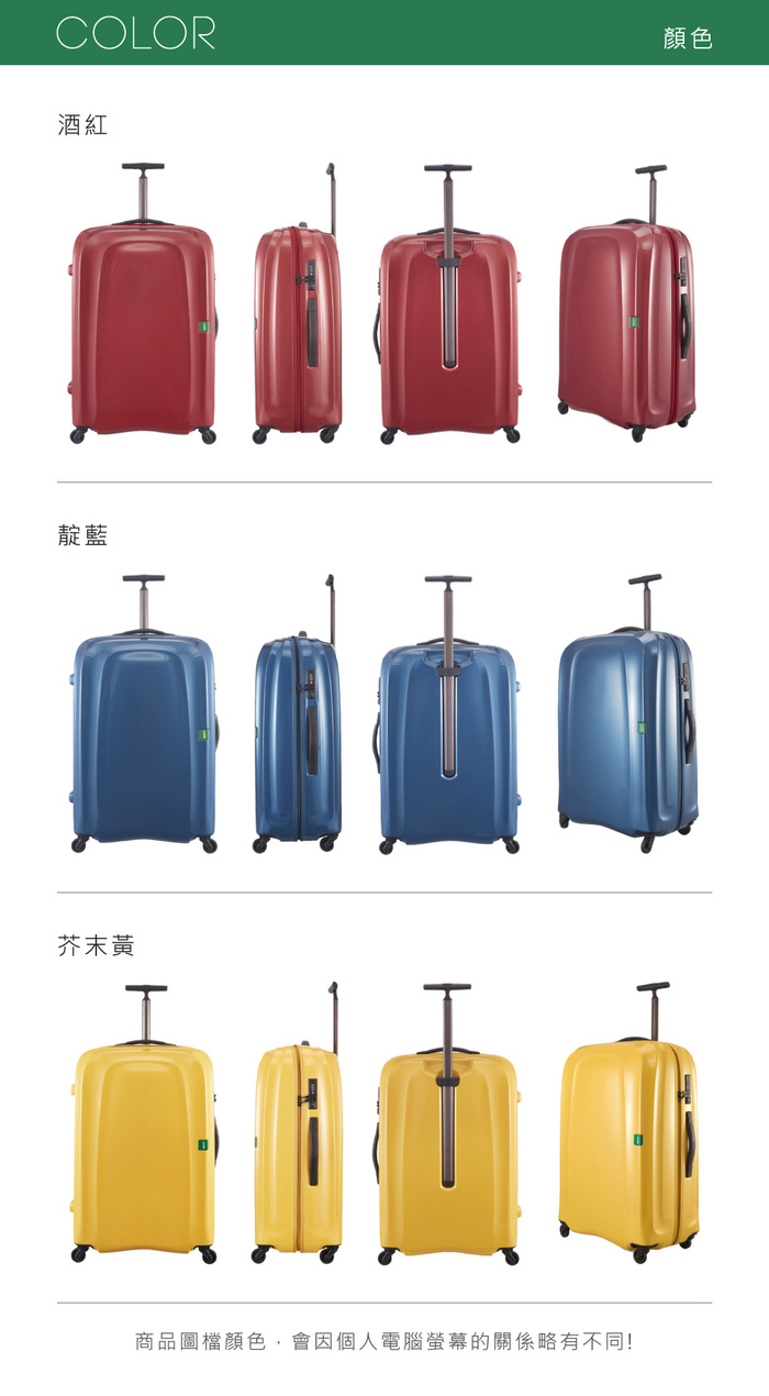 (複製)LOJEL|30吋 RANDO 防盜雙尺拉鍊 行李箱- 磚紅色