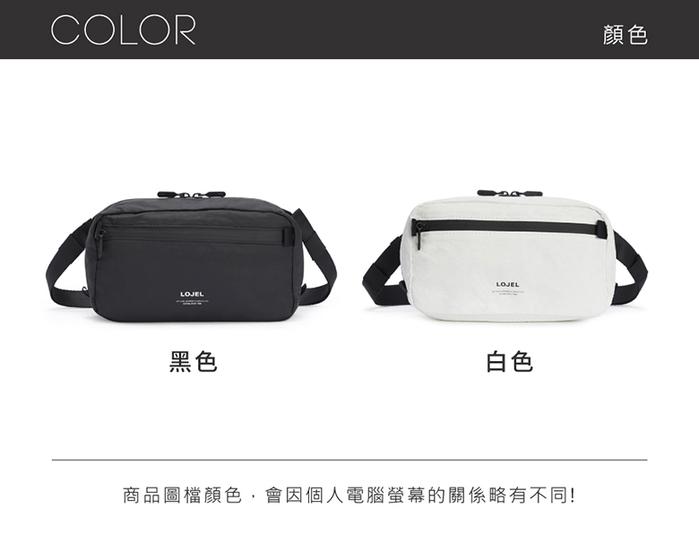 (複製)LOJEL Slash/ 日常/ 旅行摺疊後背包 (黑色)