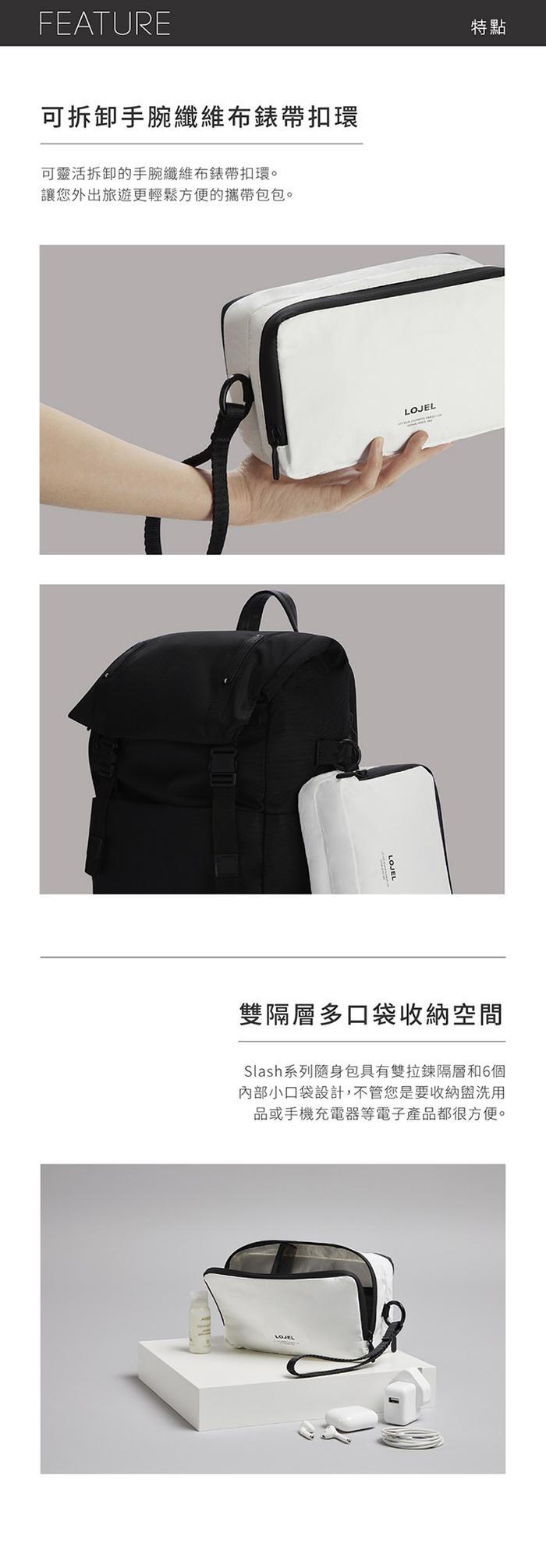 (複製)LOJEL Slash/ 衣物收納袋(6入裝) (黑色)