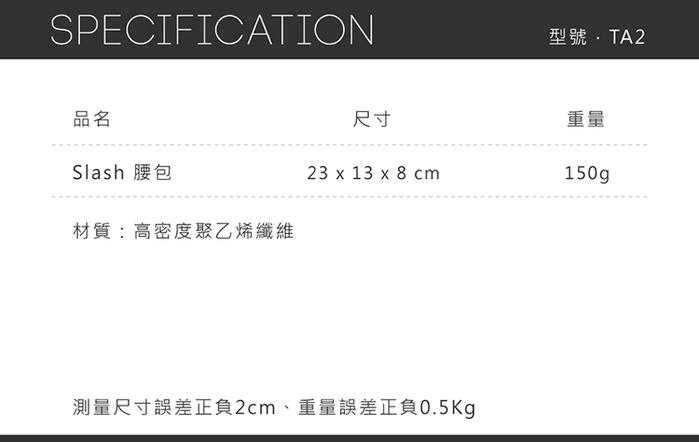 LOJEL Slash/ 腰包/ 肩背包 (黑色)