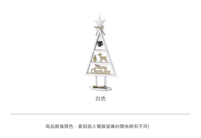(複製)(複製)SPICE|萬聖節迷你南瓜頭LED燈飾(2種組)