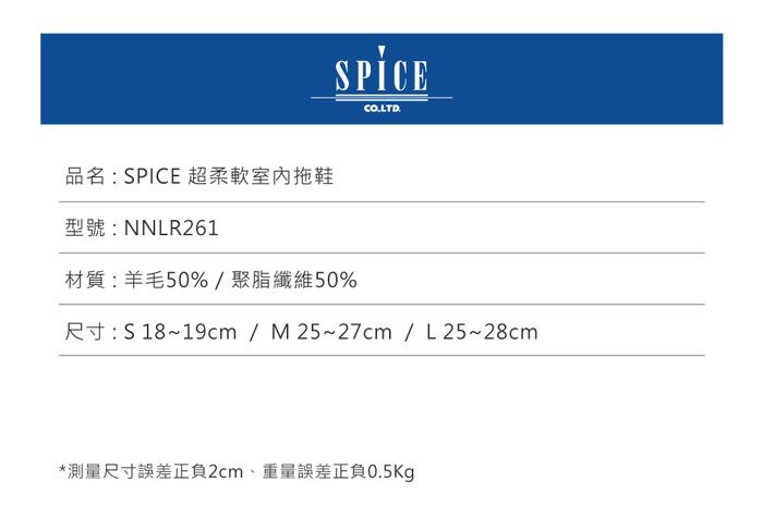 (複製)SPICE 日本進口 造型蚊香盒- 白色船錨