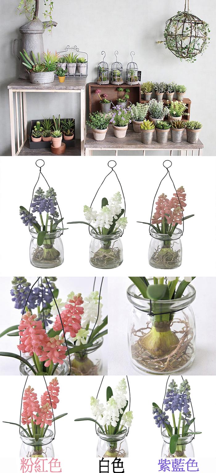 (複製)SPICE|日本超仿真人造香草盆栽擺飾 -芹菜