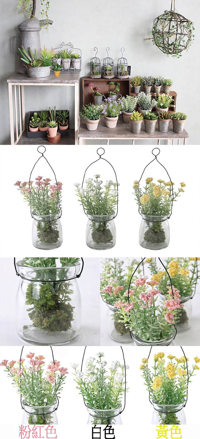 (複製)SPICE|日本超仿真野花玻璃瓶擺飾 3色組(可吊掛式)