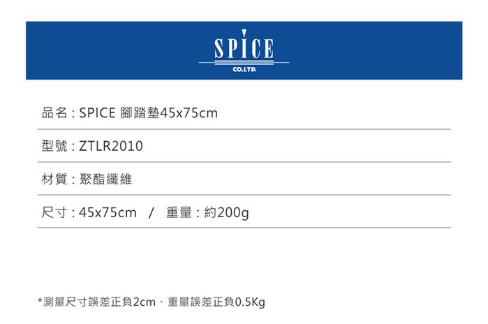 (複製)SPICE|日本進口鬆軟毛毯(大)-紅白藍條紋